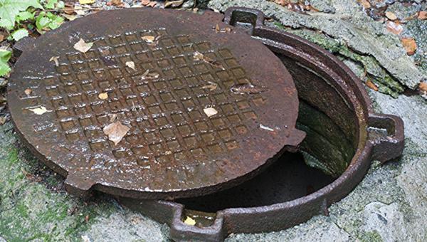 канализационный колодец
