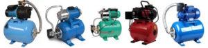 Как выбрать насосную станцию водоснабжения для частного дома