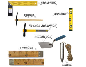 Список и назначение инструментов каменщика